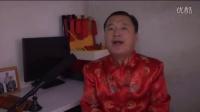 周斌快板教学(一)