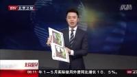 【媒体】北京卫视大赞《AR涂涂乐》