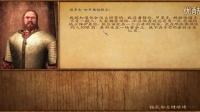 [骑砍:维京征服]#3 GTM维京人