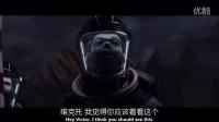 新神奇四侠  BD高清