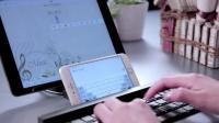 史上最瘦的电脑配件 LG Rolly折叠键盘 222