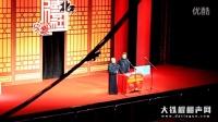 12-05深圳《你有病啊》郭德纲于谦相声专场
