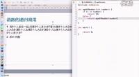 ios开发教程C语言基础(二) 函数 5 函数的递归调用