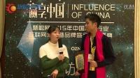 慧聪净水行业品牌盛会专访江苏浦士达环保科技有限公司销售经理李泽亮先生