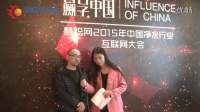 慧聪净水行业品牌盛会专访水王星创始人刘志奇先生