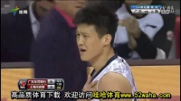 【2015-11-08】2015-16 CBA常规赛第3轮 广东 VS 上海【第1节】