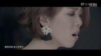 J.Arie(雷琛瑜) - 你死我活 Official MV
