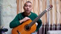 咸阳朵朵吉他入门教学   第二十课b小调练习曲 月光