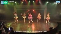 15.12.05 SNH48 TEAM XII《剧场女神》B组首演全程