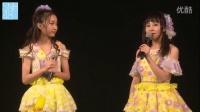 15.12.04 SNH48 TEAM XII《剧场女神》公演首演全程