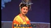 秦腔历史剧——《唐太宗嫁女》兰州秦剧团 秦腔 第1张