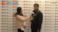 慧聪水工业品牌盛会专访环琪(太仓)塑胶工业有限公司北京办事处负责人季宏先生