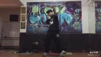 【刘卓教学121】krump街舞基础:throws投掷,扔甩教学(舞者刘卓)
