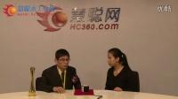 慧聪水工业品牌盛会专访万邦达王继怀先生
