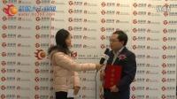 慧聪水工业品牌盛会专访北京昊沧系统技术有限公司总经理谢磊博士