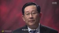 第四届中国创新创业大赛 回顾篇