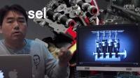 【汽车私房话】柴油引擎(Diesel)工作原理