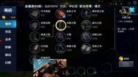 嗨氏《王者荣耀》:新英雄芈月无限吸血