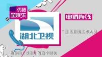刘天佐曝欠薪事件可能走法律程序 151209