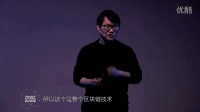 李林:区块链技术到底是什么