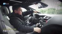 【汽车线上情报志】雪铁龙 DS 5 1.6 THP 飞航美学工艺
