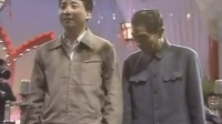 【春晚】1983年央视春节联欢晚会(猪)