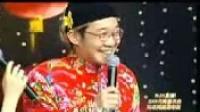 430334_【小品】潘长江&李湘&何炅&何晶晶&大兵&叮当-应聘