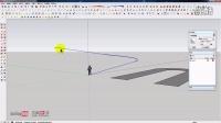 19.Slope selected edges-按选择边创建坡道