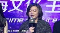 """张嘉佳回避提及王珞丹 被记者追问反""""呛声"""" 151210"""