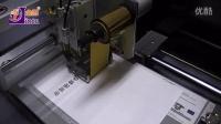 金图:教你怎么操作数码无版烫金机DB-230