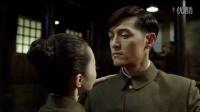 《伪装者》——明台&曼丽(第一支舞)