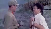 经典怀旧国产老电影《难忘的战斗》(1975)H264高清_1280x720_标清