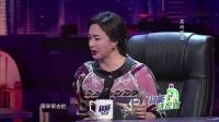 孫俪曝料小花愛拍爸爸馬屁 吐槽鄧超奇葩廣告照 151209 金星脫口秀