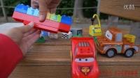 [DUPLO赛车总动员合集] Lego Duplo 玩具车