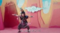 《萬萬沒想到》片尾曲《大王叫我來巡山》MV
