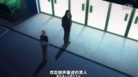名侦探柯南特别篇 - 绯色的回归_超清
