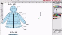 设计女童棉衣第3节服装设计教程 服装设计视频 设计视频教程