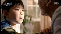 及早训练听障儿童也有发声可能公益广告高清版.1401期.