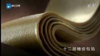 曾志伟徐福记酥心糖广告高清版.1401期.