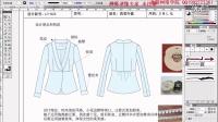 设计女小西装第1节服装设计教程 服装设计视频 设计视频教程