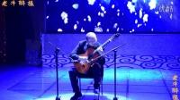 吉他独奏 樱花变奏曲 演奏者黄晓东  赤水市百姓大舞台2015·11第二期演出节目