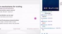 Vulkan  扩展到多线程 网络演讲视频