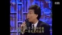 【爆笑费玉污】费玉清综艺节目讲荤段子爆笑合集第一季