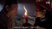 【ZPY】周星驰电影全集【九品芝麻官】粤语版_高清