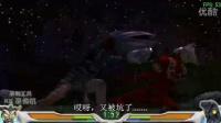 奥特曼格斗进化0正片剧情01:希波利特星人的阴谋.
