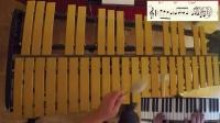 【爵士練習】顫音琴:TCln - 12 Bebop ii-V-I lines in C Major
