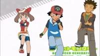 【新之助-MMD】神奇宝贝Pokemon小智和他的后宫们的Spring Shower【口袋妖怪】