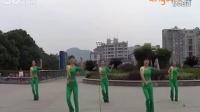 广场舞《创造奇迹》健身舞
