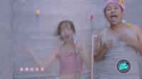 《女神留声机》20 谭湘君《爱要坦荡荡》