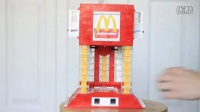 Lego McDonald's McFlurry Ice Cream Maker - OREO & M&M'S